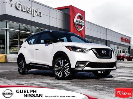 2020 Nissan Kicks  (Stk: N20510) in Guelph - Image 1 of 23