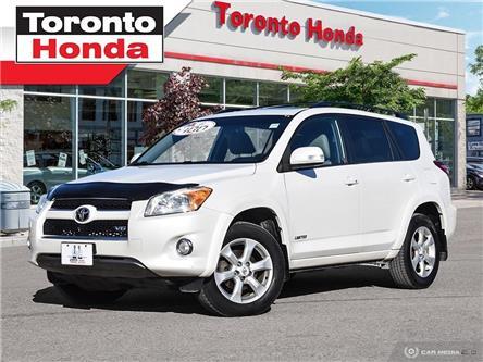 2012 Toyota RAV4 Limited (Stk: H39937T) in Toronto - Image 1 of 27