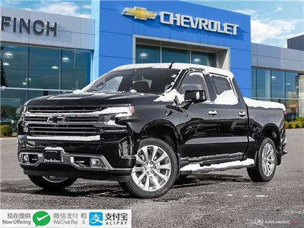 2020 Chevrolet Silverado 1500 High Country (Stk: 149421) in London - Image 1 of 28