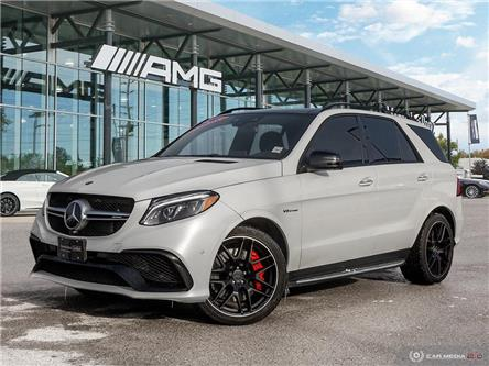 2017 Mercedes-Benz AMG GLE 63 S (Stk: 1941491B) in London - Image 1 of 27