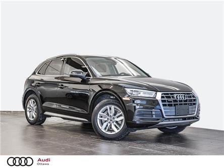 2018 Audi Q5 2.0T Komfort (Stk: 51781A) in Ottawa - Image 1 of 19