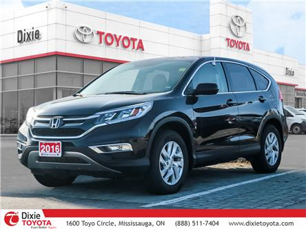 2016 Honda CR-V EX-L (Stk: D192177A) in Mississauga - Image 1 of 20