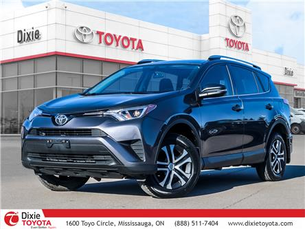2016 Toyota RAV4  (Stk: D200817A) in Mississauga - Image 1 of 28