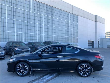 2017 Honda Accord EX (Stk: V20410A) in Toronto - Image 2 of 30