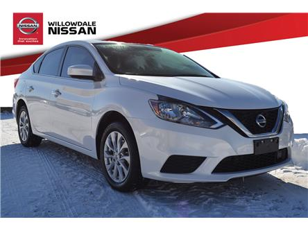 2018 Nissan Sentra 1.8 SV (Stk: N108A) in Thornhill - Image 1 of 28
