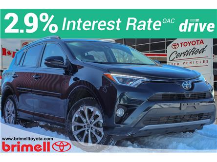 2018 Toyota RAV4 Limited (Stk: 10213) in Scarborough - Image 1 of 28