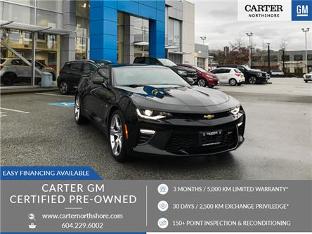 2017 Chevrolet Camaro 2SS (Stk: 973251) in North Vancouver - Image 1 of 25