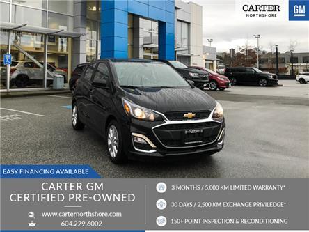 2019 Chevrolet Spark 1LT CVT (Stk: 973340) in North Vancouver - Image 1 of 26