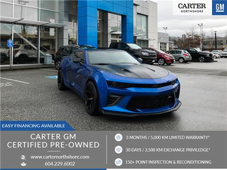2017 Chevrolet Camaro 1SS (Stk: 973320) in North Vancouver - Image 1 of 23