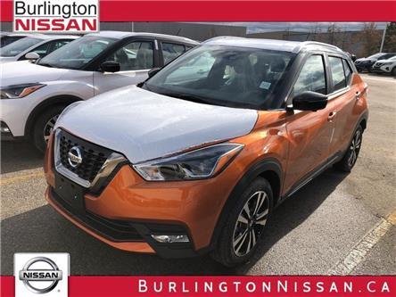 2020 Nissan Kicks  (Stk: Z1404) in Burlington - Image 1 of 5