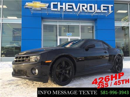 2012 Chevrolet Camaro 2SS (Stk: 20075A) in Ste-Marie - Image 1 of 24