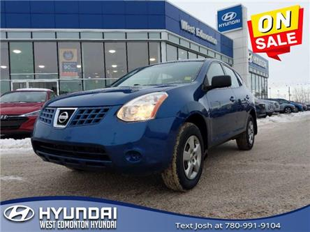 2009 Nissan Rogue S (Stk: 8527A) in Edmonton - Image 1 of 20