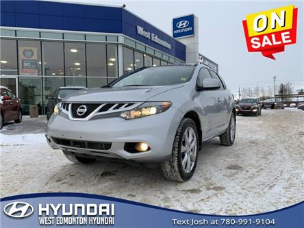 2014 Nissan Murano  (Stk: X221A) in Edmonton - Image 1 of 27