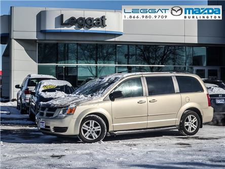 2010 Dodge Grand Caravan SE (Stk: 204320A) in Burlington - Image 1 of 6
