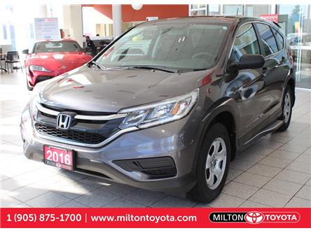 2016 Honda CR-V LX (Stk: 003889) in Milton - Image 1 of 36