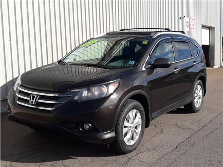 2014 Honda CR-V Touring (Stk: X4809A) in Charlottetown - Image 1 of 20