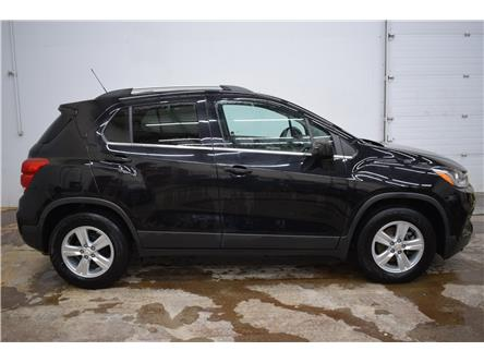 2018 Chevrolet Trax LT (Stk: B5206) in Cornwall - Image 1 of 29