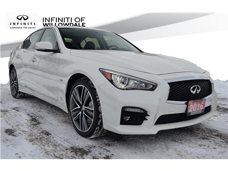 2016 Infiniti Q50 3.0T (Stk: H9088A) in Thornhill - Image 1 of 28