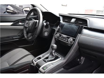 2017 Honda Civic LX (Stk: 400547T) in Brampton - Image 1 of 12