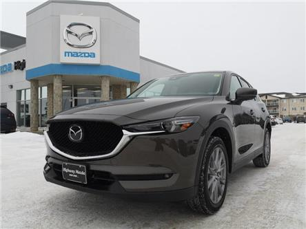 2020 Mazda CX-5 GT (Stk: M20014) in Steinbach - Image 1 of 28