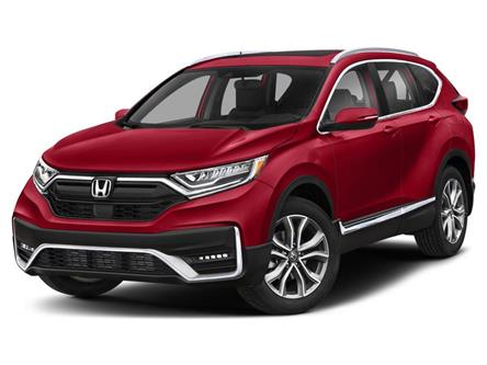 2020 Honda CR-V Touring (Stk: 20-0354) in Scarborough - Image 1 of 9