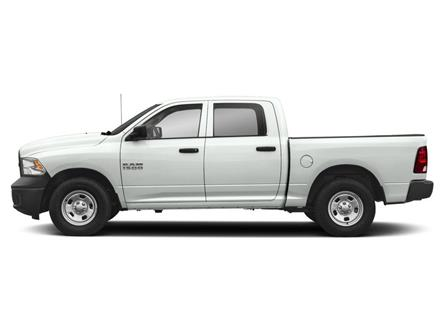 2019 RAM 1500 Classic ST (Stk: LC10129) in London - Image 2 of 9