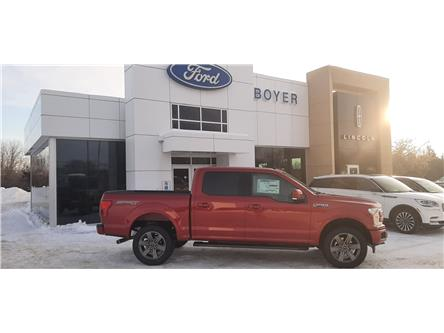 2020 Ford F-150 Lariat (Stk: F2028) in Bobcaygeon - Image 1 of 23