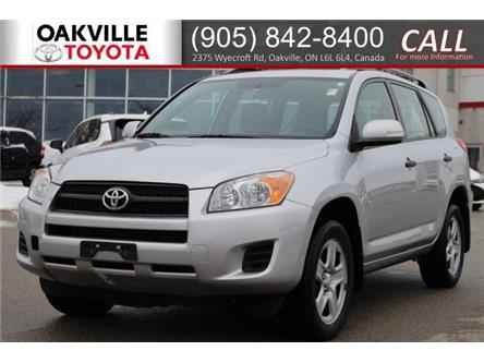2011 Toyota RAV4 Base (Stk: P9586) in Oakville - Image 1 of 10