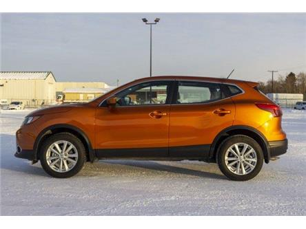 2018 Nissan Qashqai  (Stk: V1141) in Prince Albert - Image 2 of 10