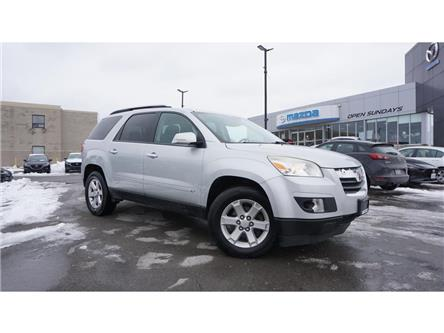 2009 Saturn Outlook XE (Stk: HU963A) in Hamilton - Image 2 of 31
