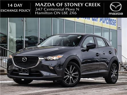 2017 Mazda CX-3 GX (Stk: SU1481B) in Hamilton - Image 1 of 22