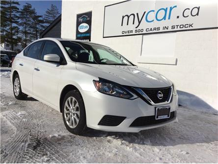 2018 Nissan Sentra 1.8 SV (Stk: 200022) in Richmond - Image 1 of 21