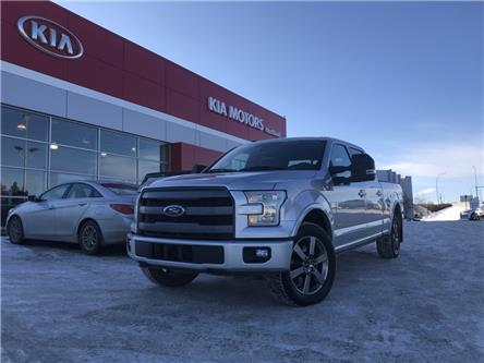 2016 Ford F-150 Lariat (Stk: P0466) in Calgary - Image 1 of 27