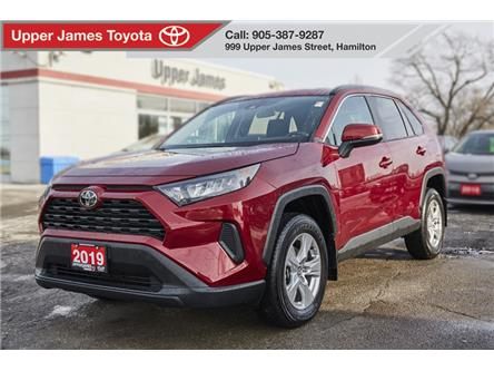 2019 Toyota RAV4 LE (Stk: 85496) in Hamilton - Image 1 of 20