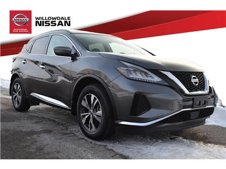 2019 Nissan Murano SV (Stk: E6732A) in Thornhill - Image 1 of 27