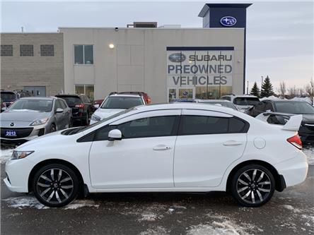 2014 Honda Civic Touring (Stk: SUB1603) in Innisfil - Image 2 of 18
