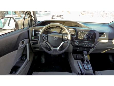 2013 Honda Civic LX (Stk: NT3056) in Calgary - Image 2 of 21
