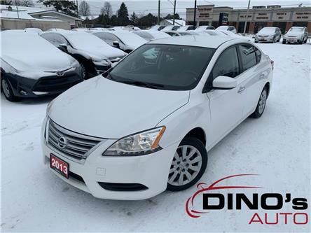 2013 Nissan Sentra  (Stk: 691442) in Orleans - Image 1 of 23