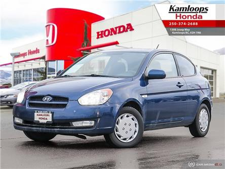 2011 Hyundai Accent L Sport (Stk: 14670UB) in Kamloops - Image 1 of 25