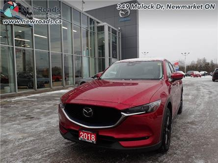 2018 Mazda CX-5 GT (Stk: 14348) in Newmarket - Image 1 of 29
