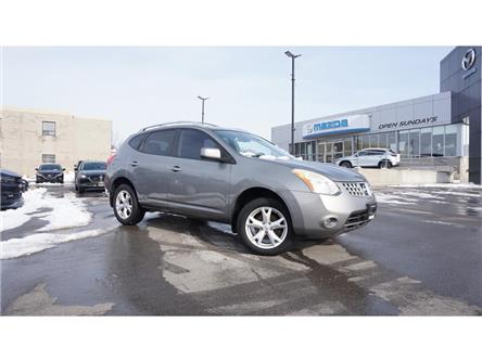 2008 Nissan Rogue  (Stk: HN2518A) in Hamilton - Image 2 of 25
