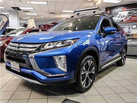 2020 Mitsubishi Eclipse Cross  (Stk: 20E0450) in Mississauga - Image 1 of 23