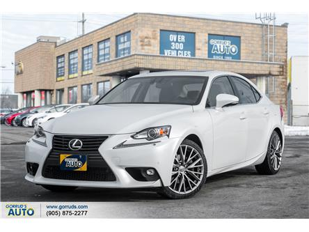 2015 Lexus IS 250 Base (Stk: 026702) in Milton - Image 1 of 21