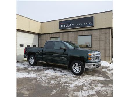 2015 Chevrolet Silverado 1500 1LT (Stk: ) in Kingston - Image 1 of 18