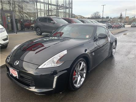 2013 Nissan 370Z Touring (Stk: UT1337A) in Kamloops - Image 1 of 22
