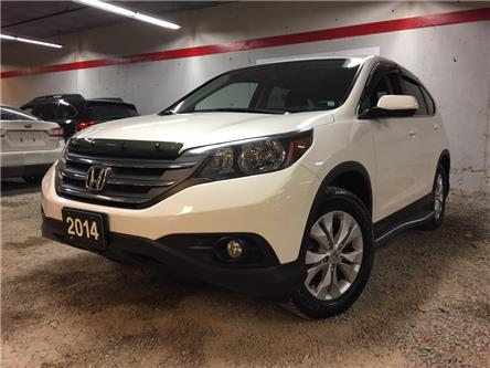 2014 Honda CR-V EX (Stk: P495) in Newmarket - Image 1 of 20