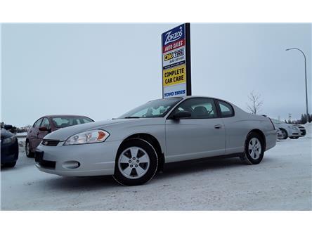 2006 Chevrolet Monte Carlo LT (Stk: P630) in Brandon - Image 1 of 23
