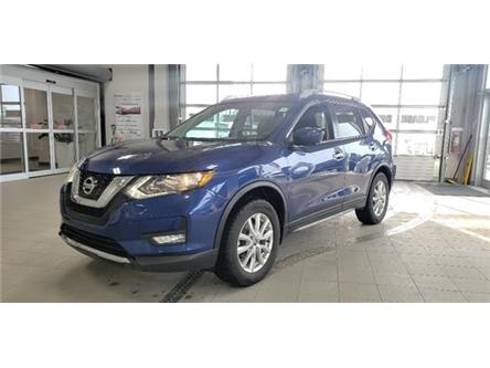 2017 Nissan Rogue  (Stk: BHM214) in Ottawa - Image 1 of 15