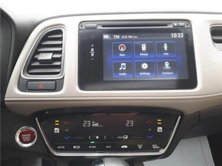 2017 Honda HR-V EX-L (Stk: 10804A) in Brockville - Image 2 of 30