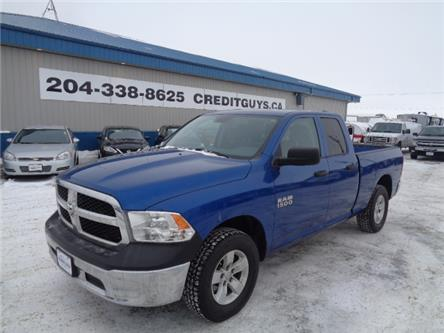 2017 RAM 1500 ST (Stk: I7985) in Winnipeg - Image 2 of 17